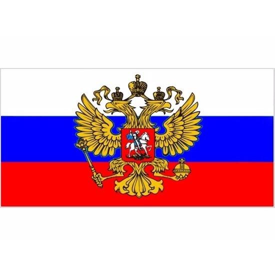 Landen versiering en vlaggen Geen Mini vlag Rusland met embleem 60 x 90 cm