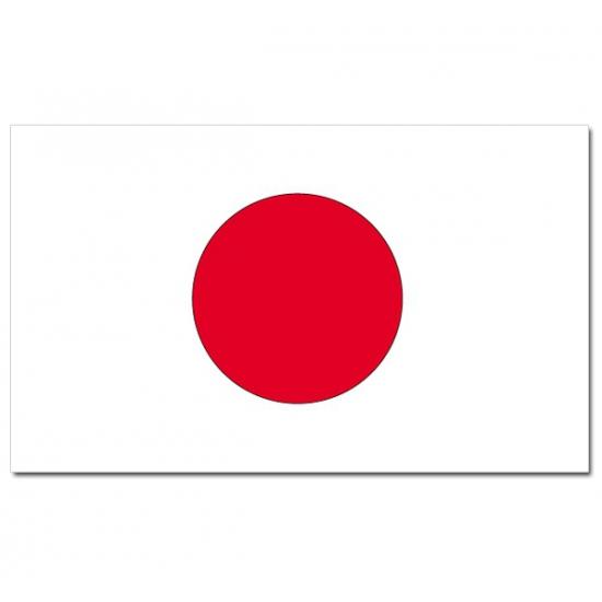 Vlag Japan 90 x 150 cm Geen Landen versiering en vlaggen